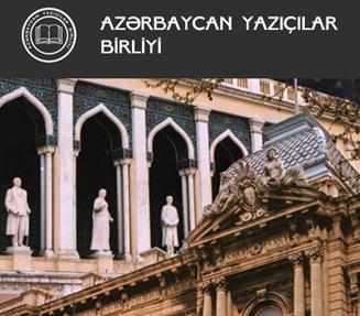 Website of the Union of Azerbaijani Writers